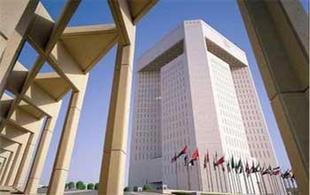La Banque islamique de développement (BID)