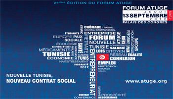 L'Association des Tunisiens des grandes écoles (Atuge) a organisée son 21ème forum