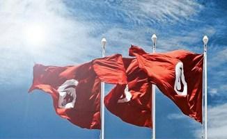 La ministre du tourisme et de l'artisanat Selma Rekik a déclaré que le plus grand drapeau de la Tunisie confectionné sur 104 mille