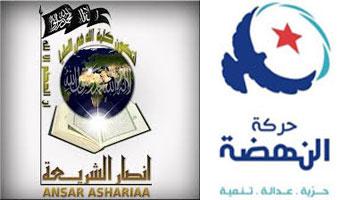 La crise actuelle entre Ennahdha et Ansar Achariaa a-t-elle une issue ? C'est la question que se posent les observateurs.