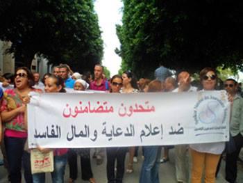 Depuis la Révolution tunisienne
