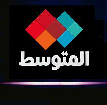 La chaine « Al Moutawasset » compte porter plainte à l'encontre du porte-parole de Nidaa Tounes