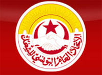 Le syndicat de base des inspecteurs d'éducation physique et de sport