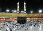 Les candidatures au pèlerinage pour 2013 (1434 de l'hégire) sont ouvertes