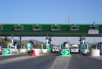 Selon un arrêté ministériels n° 4201 publié le 4 novembre 2014 fixant les tarifs de péage de certaines autoroutes