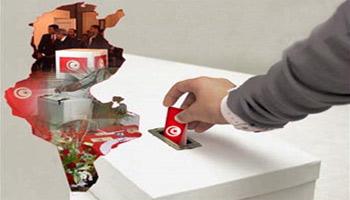 Les trois partis de la coalition au pouvoir en Tunisie