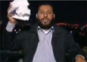 Le parquet du tribunal de première instance de Tunis a ouvert une information judiciaire à l'encontre de l'imam de la mosquée Ennour