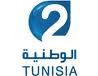 La première chaîne TV régionale commencera à émettre