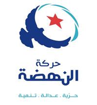 Le mouvement Ennahdha n'est pas disposé à se séparer de son président