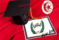 Le ministère de l'éducation a publié sur son site web
