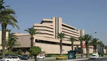Le siège de la Banque centrale à Tunis a été
