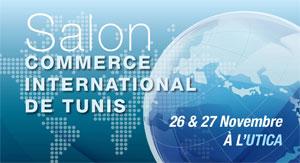 L'UTICA abritera les 26 et 27 novembre 2013 la 1ère édition du salon du commerce international de Tunis (CIT) qui sera organisée par