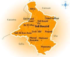 Les travaux de création d'un marché de production dans la zone Om Laatham (gouvernorat de Sidi Bouzid) vont démarrer fin 2014. C'est ce
