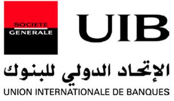 L'UIB vient de révéler sa stratégie ambitieuse pour l'Afrique. Lors d'un cocktail dînatoire organisé récemment à Tunis