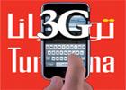 L'appel d'offres International (AOI) en vue de l'attribution d'une licence pour l'installation et l'exploitation d'un réseau public de télécommunications pour fournir des services de télécommunications fixes et des services de télécommunications ...