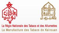 La Régie Nationale des Tabacs et des Allumettes (RNTA) a appelé les fumeurs à