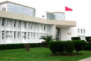 Le Ministère de la jeunesse