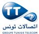La fédération générale de la poste et des télécommunications relevant de l'UGTT