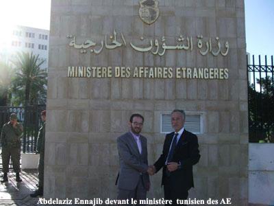 Les autorités tunisiennes ont arrêté
