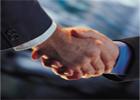 Trois accords de coopération ont été signés
