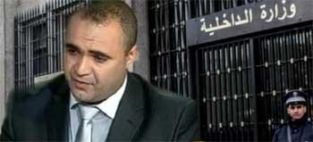 Mohamed Ali El Aroui