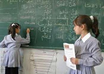 Environ 650 enseignants ont été intégrés aux collèges et lycées secondaire