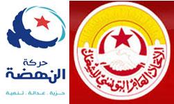 Le secrétaire général de l'union régionale du travail (URT)à Gafsa