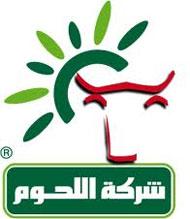Le ministère du commerce vient d'annoncer la nomination de Mohamed Ali Jendoubi au poste de Président Directeur Général de la société nationale