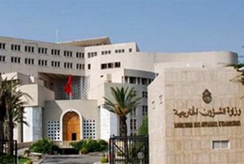 Le ministère des Affaires étrangères a appelé les Tunisiens résidents en