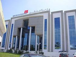 Le ministère du Transport a annoncé dans un communiqué publié 3 juillet 2013