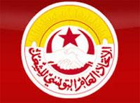 La Commission Administrative régionale du travail de Sfax affiliée à l'UGTT a décrété une grève générale