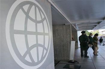 Le  Groupe  de  la  Banque  mondiale  a  annoncé  l'octroi d'un prêt de