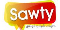 L'association «Sawti» a appelé à abaisser l'âge de candidature aux élections à 18 ans