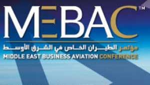 Dans le but d'unir l'industrie de l'aviation d'affaires de la région autour de ses défis et tendances communes