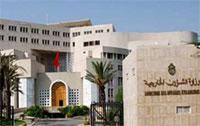 La Tunisie condamne fermement l'agression israélienne contre la Syrie et la violation du territoire syrien