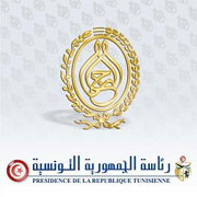Le président de la République Moncef Marzouki a nommé