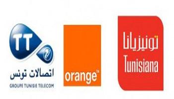 Les derniers chiffres dont nous disposons sur l'évolution du secteur des télécommunications en Tunisie