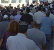 Une alerte voyage a été émise par le Bureau israélien de lutte contre le terrorisme déconseillant les israéliens de ne pas se rendre dans