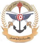 L'association des anciens officiers de l'Armée nationale ont affirmé que la lutte contre le terrorisme n'est pas un jeu d'enfant