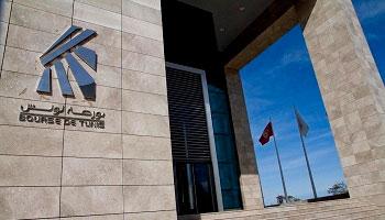 Le Conseil du Marché Financier a accordé son visa au prospectus d'Offre à Prix Ferme