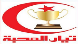 Said Kharchoufi porte-parole de Tayar Al- Mahabba a indiqué que son parti s'oriente vers le choix de laisser ses partisans libres à voter le futur président