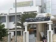 نائب التعليم بأكادير يخرق القانون في فضيحة الإنتقالات من أجل المصلحة إلى مدرسة عبد العزيز الماسي بأكادير