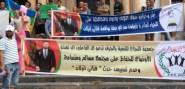 عااجل:فتاتا انزكان تؤججان غضب التجار أمام استئنافية أكادير بالموازاة مع محاكمة المتهمتين