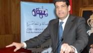 حكم قضائي استعجالي يسقط لائحة حزب الأصالة والمعاصرة