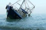 وزارة الداخلية تحدد مكان سفينة صيد اختفت في ساحل الداخلة