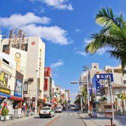 酷新聞:好消息!日本沖繩那霸市 承認同性伴侶