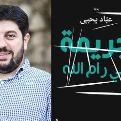 酷新聞:巴勒斯坦作家描寫同志角色 遭書禁與逮捕令