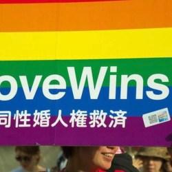 酷新聞:日本三重縣新法令 禁止「強迫幫他人出櫃」
