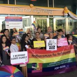酷新聞:泰國內閣批准《民事伴侶法》同志權益大躍進