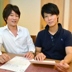 酷新聞:日本同婚推動者出書  中文版台灣問世